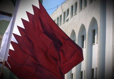 القبض على وزير المالية القطري بتهمة الفساد