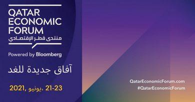 المنتدى الاقتصادي : قطر تطمئن الجميع بقدرتها على تنظيم بطولة كأس العالم 2022