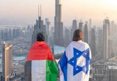 """قناة """"أي 24 نيوز"""" الإسرائيلية تفتتح مكتباً دائماً في دبي"""