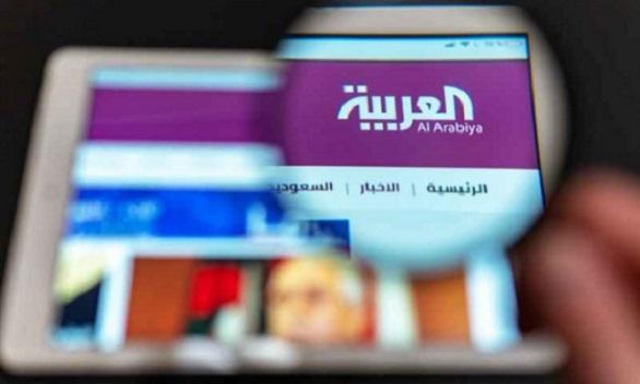 """نشر رسالة داخلية بالخطأ لقناة """"العربية"""" يُظهر أسلوب تغطيتها أحداث تونس واستهداف الغنوشي والنهضة"""