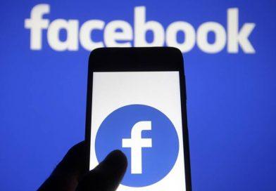 إنترسبت: فيسبوك تنظر إلى المسلمين على أنهم الخطر الأكبر