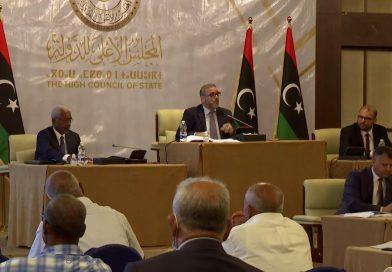 ليبيا.. ما مصير اقتراع 24 ديسمبر بعد رفض مجلس الدولة القوانين الانتخابية لمجلس النواب؟